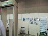 GF2013_kantou 002