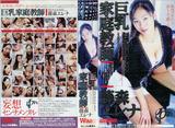 yy-h29-09