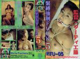 yy-k123-05