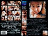 yy-m53-01