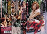 yy-a32-08