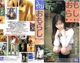 yy-k54-14