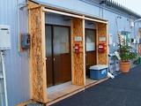 木質系 玄関