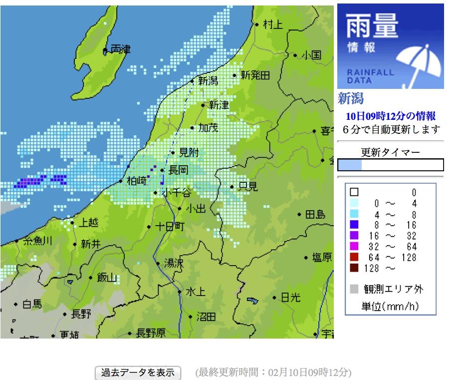 東京電力雨量情報