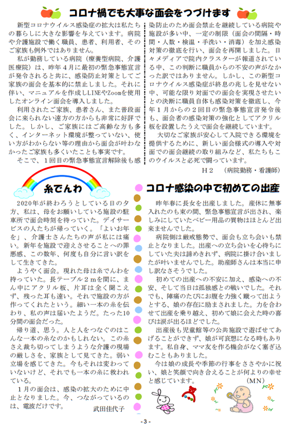 やまぼうし121-3