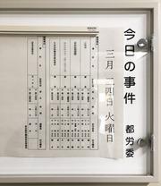 sign-board-20200324