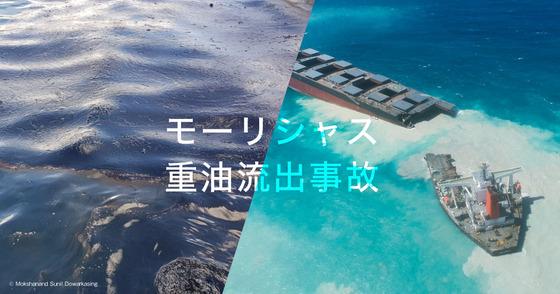 mauritus-web-jp