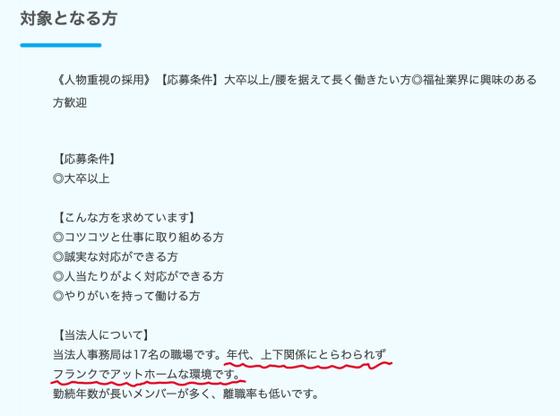 job-search-site20210719