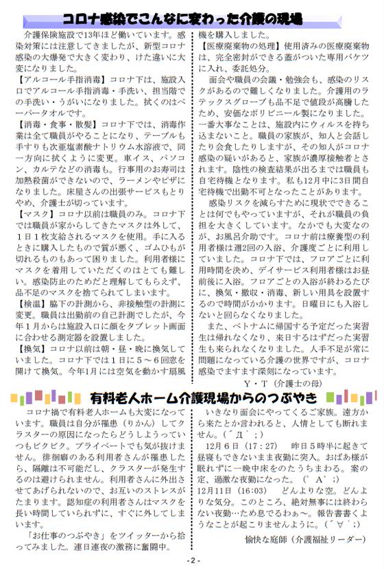 やまぼうし121-2