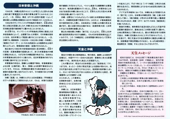 昭和の日リーフ2