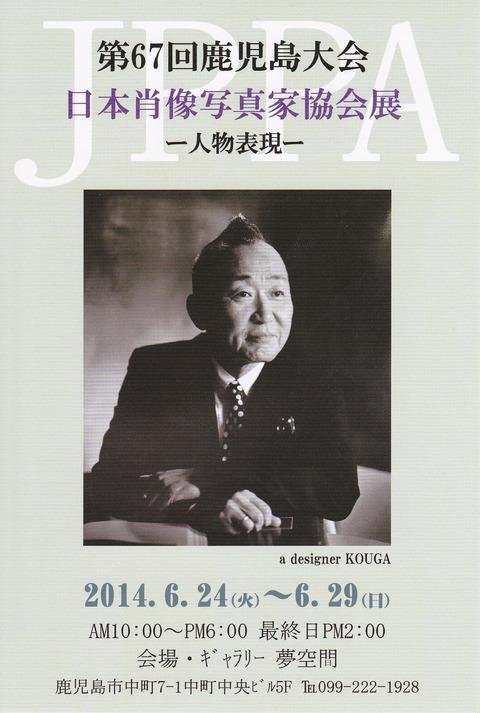 201406