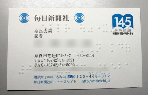 IMG_6603-1