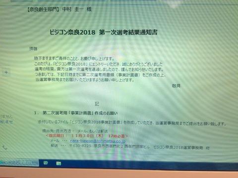 IMG_20171104_221855