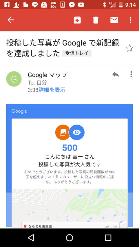 Screenshot_20181018-091457