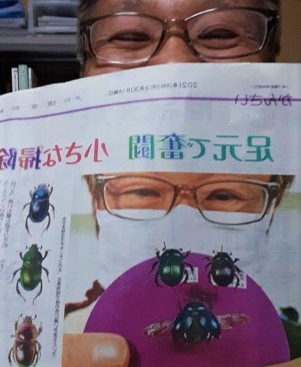 20210330読売夕刊あちこち聖地2-1
