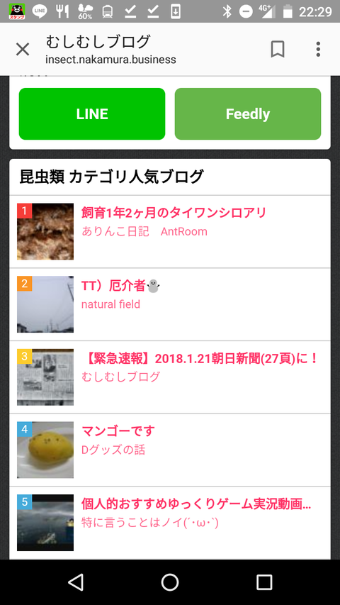 Screenshot_20180122-222929