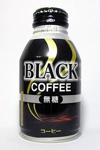 缶コーヒー JR九州リテール ブラックコーヒー無糖(2015)