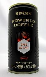 コーワ 『パワードコーヒー カフェオレ』