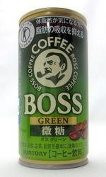 BOSS(ボス)『グリーン 微糖』 - 特定保健用食品