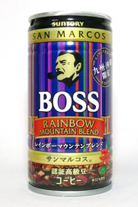 缶コーヒー ボス 九州沖縄限定 サンマルコス