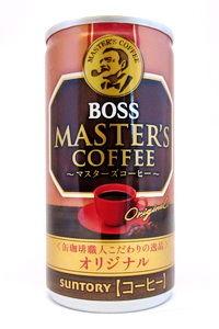 ボス マスターズコーヒー オリジナル