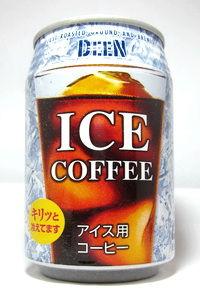 DEEN アイスコーヒー