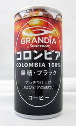 グランディア 『コロンビア100% 無糖・ブラック』
