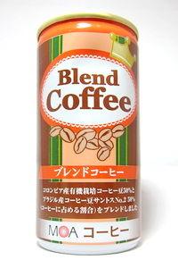 MOA 『ブレンドコーヒー』