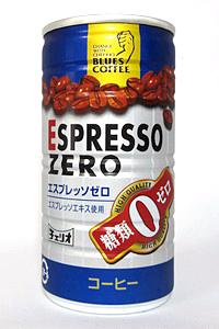 缶コーヒー ブルース エスプレッソゼロ