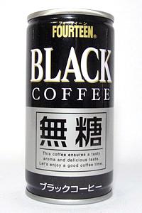 缶コーヒー FOURTEEN(フォーティーン) ブラックコーヒー 無糖