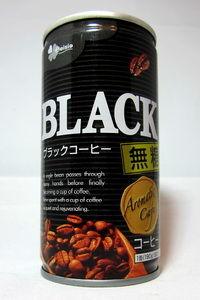 ベイシア 『ブラックコーヒー 無糖』