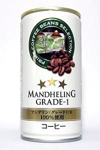缶コーヒー 富永食品 マンデリングレード1コーヒー