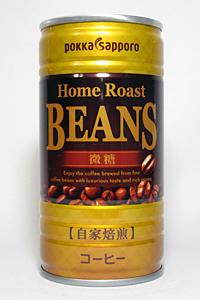 缶コーヒー ポッカサッポロ ビーンズ 微糖