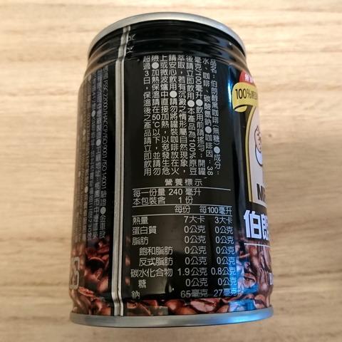 台湾 缶コーヒー MR.BROWN 伯朗醇黑珈琲 Black Coffee