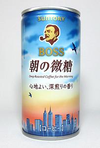 缶コーヒー BOSS 朝の微糖