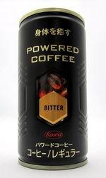 コーワ 『パワードコーヒー レギュラー』