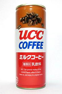 缶コーヒー UCC ミルクコーヒー
