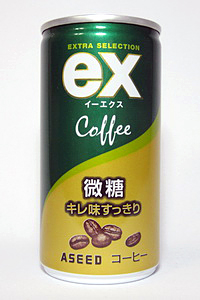 缶コーヒー ASEED イーエクス コーヒー(ex coffee) 微糖
