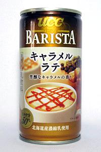 缶コーヒー UCC BARISTA キャラメルラテ