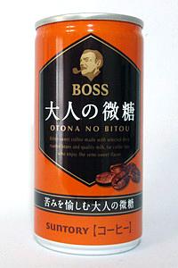 缶コーヒー BOSS 大人の微糖