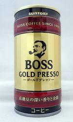 サントリー 『ボス ゴールドプレッソ』 2013