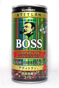缶コーヒー ボス 東海・北陸限定 アティトラン