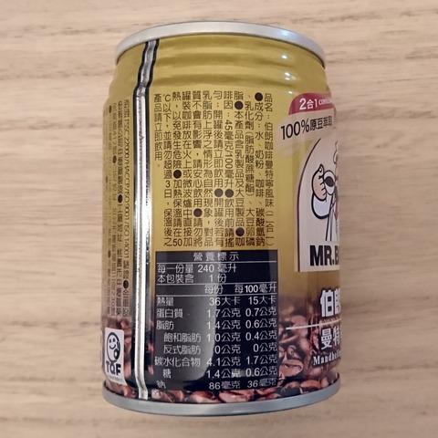台湾 缶コーヒー MR.BROWN 伯朗珈琲 二合一 曼特寧風味