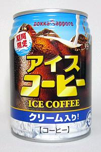 缶コーヒー アイスコーヒー クリーム入り!