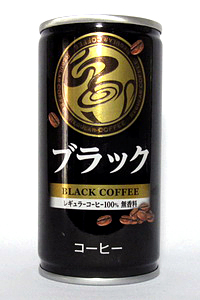 缶コーヒー コメリ ブラックコーヒー