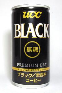 UCC ブラック無糖 PREMIUM DRY