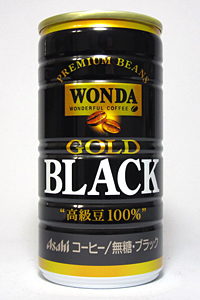 缶コーヒー ワンダ ゴールドブラック