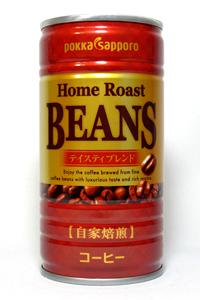 缶コーヒー BEANS(ビーンズ) Home Roast テイスティブレンド