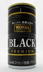 ワンダ 『ブラック(BLACK)』