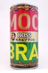 ボス 『モカ&ブラジル』